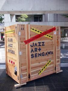jazzbyobu2008-4