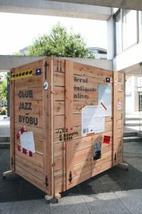 jazzbyobu2008-8